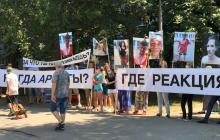 Зеленский в Южном открыл стадион под крики сторонников Шария - блогера разозлила реакция президента