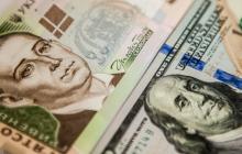 Курс доллара в Украине резко изменился: данные НБУ