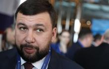 """""""В """"ДНР"""" решили приостановить действие комендантского часа"""", - Пушилин"""