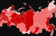 В России за сутки умерло рекордное число от коронавируса: число заболевших превысило 344 000 человек