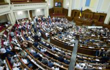 Как будет выглядеть новая коалиция Верховной Рады при Зеленском - детали переговоров