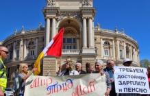 Без скандала не обошлось: в Одессе патриоты не позволили пророссийскому шествию пройтись к Куликову полю