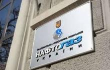 """Украинский """"Нафтогаз"""" не против договориться с российским монополистом """"по-хорошему"""", но есть ряд условий"""