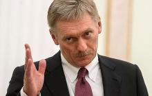 """Москва ответила представителям Эстонии на их требование вернуть 5% """"захваченных"""" территорий"""
