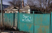 Фото поселка под Авдеевкой: когда-то сюда ходил трамвай, а теперь почти каждый день прилетают снаряды