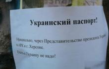 Ничто так не раздражает россиян, как желание жителей оккупированного Крыма получить паспорт Украины, - фото