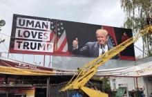 """""""Умань любит Трампа"""", - паломники из Израиля вывесили баннер в поддержку президента США"""