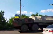 Десятки танков и БМП мчатся на Донбасс: видео с большими колоннами боевой техники ВСУ напугало оккупанта