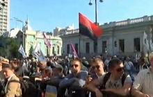 Протест под Верховной Радой: люди жгут шины и дерутся с милицией, - прямая трансляция