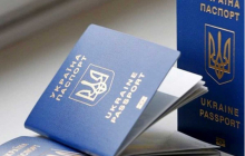 Отмена безвиза Украины с Евросоюзом: в Офисе президента сделали заявление
