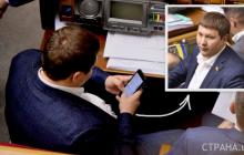 """СМИ засняли, как новые """"слуги народа"""" по-старому решают вопросы в Генпрокуратуре"""