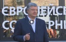 """Порошенко сделал срочное заявление про Портнова, оккупацию ГБР и """"Прямой"""" - кадры"""