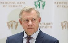 """Глава Нацбанка Украины Смолий уходит, громко """"хлопнув дверью"""": """"Это предостережение"""""""