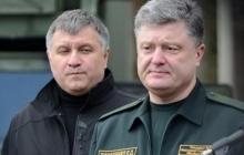 """""""У Порошенко не пойдут на конфликт с Аваковым"""", - Волох рассказал, кто стоит за провокацией в Черкассах"""