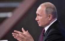 """""""Видна на всей голове"""": Путин рассмешил внешним видом на саммите G20 – Сеть бурлит от появившегося фото"""