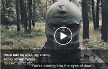 """""""Посмотри в мои глаза, враг"""": Ульяна Супрун патриотично поздравила украинцев с Днем Независимости, кадры"""