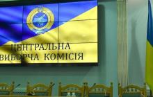 Выборы на Донбассе: новый глава ЦИК выступил с заявлением