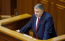 "Отставка Авакова: в ""Слуге народа"" назвали условия и пояснили процедуру"