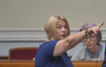 """""""Слуги народа"""" выгнали Геращенко из Рады и """"закрыли рот"""": Бирюков в бешенстве сообщил, что произошло"""