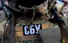 Во Львовской области СБУ захватила российского шпиона - детали операции