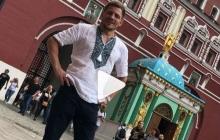 Вышиванка на Красной площади: украинский боксер Беринчик мощно поддержал Усика перед боем с Гассиевым