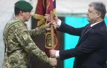 """""""Ваше дело неоценимо!"""" - появились впечатляющие кадры визита Порошенко на базу 10-го мобильного отряда Госпогранслужбы Украины"""