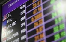 Гривна укрепляется, доллар и евро начали падение – валюты теряют в цене