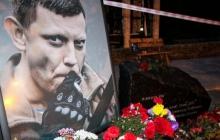40дней соднясмерти Захарченко: накануне важной даты на поминки в Донецк приехал неожиданный гость