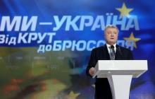 Мотивация голосовать за Порошенко - не только его программа: Бутусов о главной неожиданности и итогах форума
