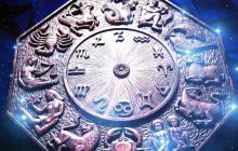 Каким знакам зодиака предсказано исполнение желаний в октябре: используйте шанс на полную катушку