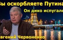 """""""Червонец"""" и 30 сребреников. Пока на Донбассе умирают украинцы, гонщик Червоненко восхищается Путиным"""