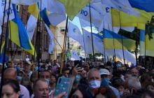 """""""Нет политическим репрессиям!"""" - под зданием ГБР проходит акция в поддержку Порошенко"""