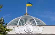 Разумков издал новый закон по ВР: кого теперь не пустят в Раду - детали