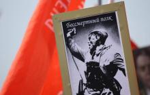 """""""Бессмертный полк онлайн"""" и """"Окно победы"""": в России нашли, чем занять людей на карантине"""