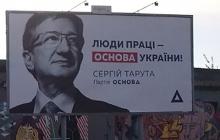 """В Украине партия """"Основа"""" набирает обороты - эксперты рассказали, кто может спонсировать экс-губернатора Донецкой области Таруту"""