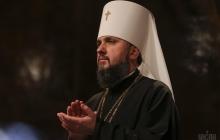 Кипрская церковь планирует признать главу ПЦУ Епифания