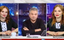 Скабеева похвалила дуэт ANNA MARIA за антиукраинскую риторику: пропагандистка встала на защиту певиц