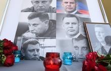 """""""Еще кого-то убьют"""", - в Донецке на месте траурного портрета Захарченко появился странный билборд со свечами"""