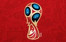 FIFA завершила проверку игроков всех сборных на допинг - результат удивил