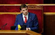 Кирилл Сазонов выступил в поддержку смелого решения правительства Гончарука