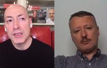 Интервью Гордона с Гиркиным и Поклонской: в Кабмине обратились к силовикам