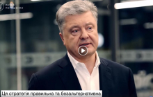 Порошенко обратился к Зеленскому и всей украинской власти со срочным призывом - видео