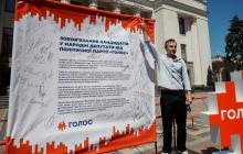 """""""Голос"""" готовится взять Верховную Раду: появилось заявление партии"""