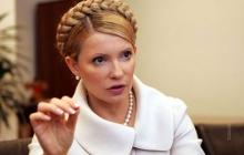 Тимошенко неожиданно выступила в защиту «Свободы»