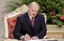 Лукашенко подписал закон о ратификации договора о присоединении Армении к ЕАЭС