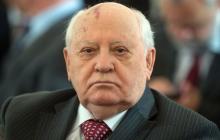 Горбачев поразил словами о распаде СССР: неожиданное заявление, такого от бывшего генсека не ожидали