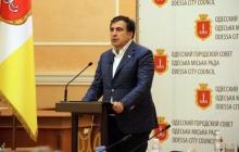Саакашвили хочет заменить 80 чиновников в Одесской ОГА