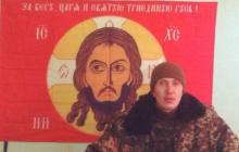 Соратнику Моторолы дали 4,5 лет тюрьмы за Донбасс - Казахстану боевика выдала Россия
