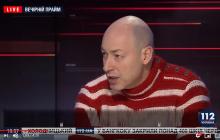 Гордон рассказал, что Россия решила устроить в оккупированном Крыму: появилось видео о планах Москвы