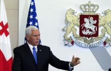 """""""Грузия для США - стратегический союзник. Мы поддерживаем ваш суверенитет стремление Тбилиси войти в НАТО"""" - Пенс"""